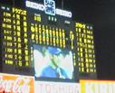 2006_1010c
