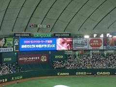 2006_1011c_1