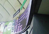 20071111b