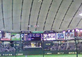 2007_1219